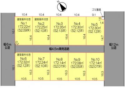【区画図】鴻巣市ひばり野1丁目 全10区画