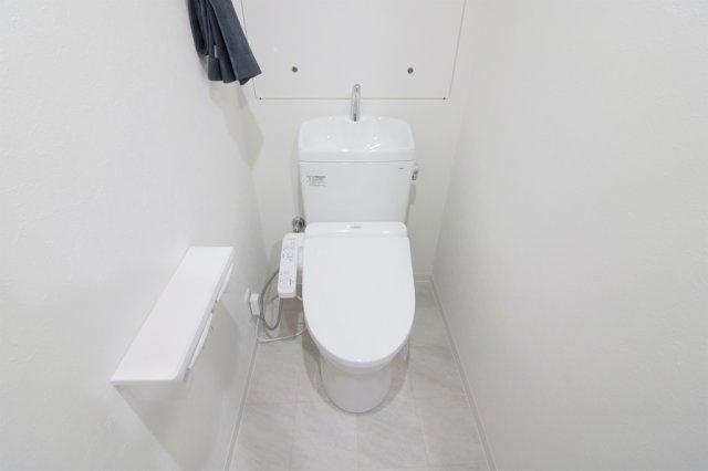 【トイレ】グリーンビュー鶴見 1号棟