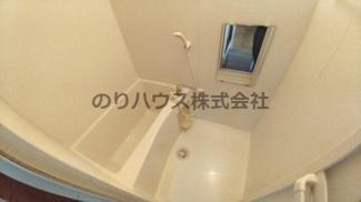【浴室】H&Mマンション