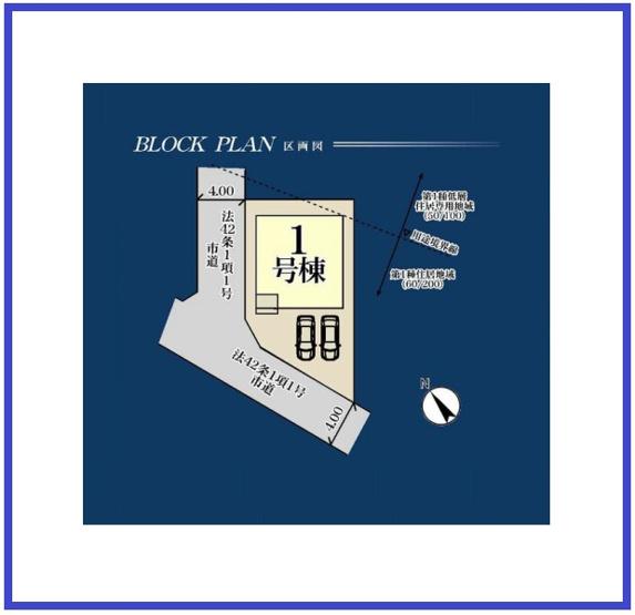 区画図です。リモート部屋に使用できる2帖の納戸があります。