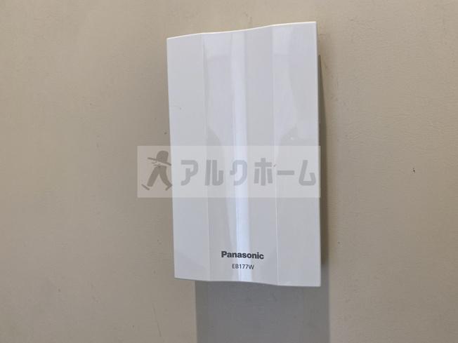 【セキュリティ】プレジール21
