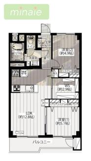 南西向き 日当り・眺望〇 リノベ〇 市川行徳住宅 705号室