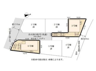 【区画図】調布市染地1丁目 6号棟 仲介手数料無料