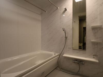 【浴室】ファインシティ西宮甲子園