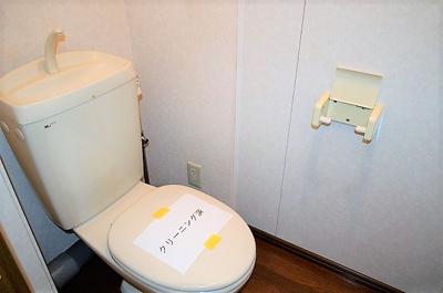 【トイレ】Maison du Bonheur