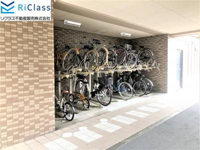 【駐輪場】コスモ神戸上沢駅前