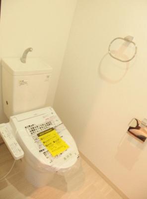 【トイレ】アンビシャスマンション東京シティ