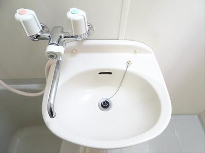【洗面所】サザンフラッツ