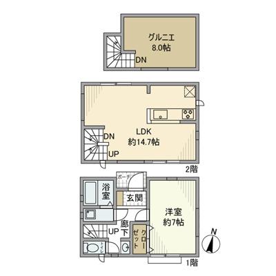【居間・リビング】太田窪5丁目戸建