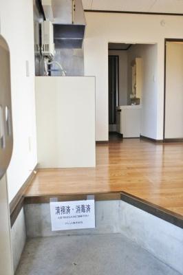 【玄関】サンライズB棟