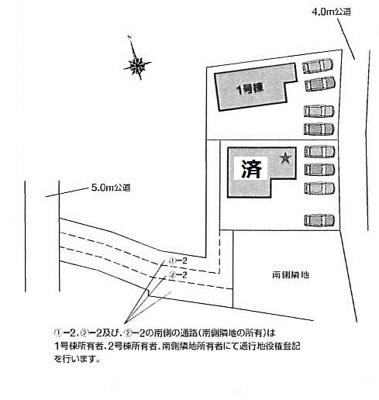 【区画図】高崎市貝沢町新築住宅 ①