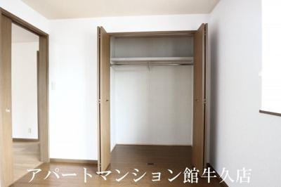 【収納】霞台ハイツD