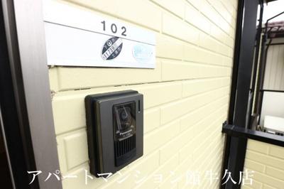 【玄関】霞台ハイツD
