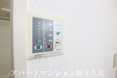 【設備】霞台ハイツD