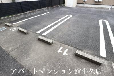 【駐車場】霞台ハイツD