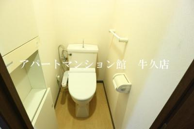 【トイレ】牛久第三グリーンコーポ
