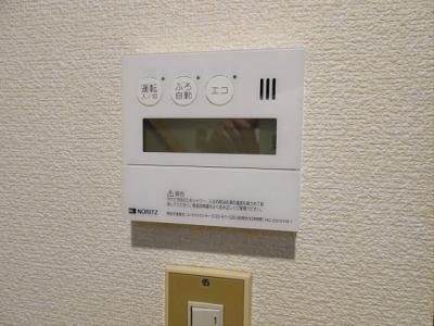 【設備】笹塚戸建て
