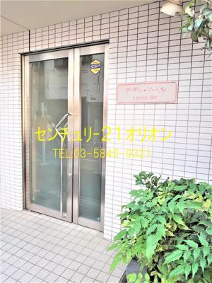 【エントランス】Azalee dor(アザレ・ドール)