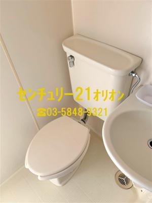 【トイレ】ビクトワール中村橋(ナカムラバシ)