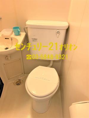 【トイレ】ミリオンコート中村橋(ナカムラバシ)