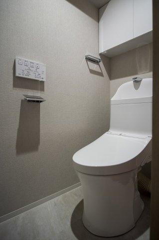 【トイレ】五反田ロイヤルハイツ