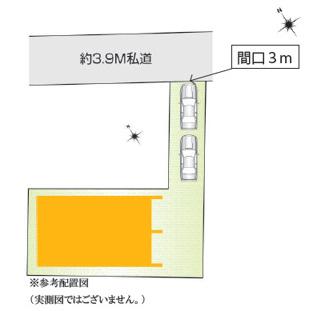 【区画図】千葉市若葉区桜木八丁目 新築分譲住宅