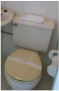 【トイレ】サンハイツ森野