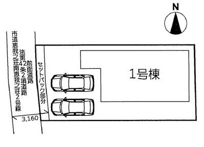 駐車スペース2台駐車可能