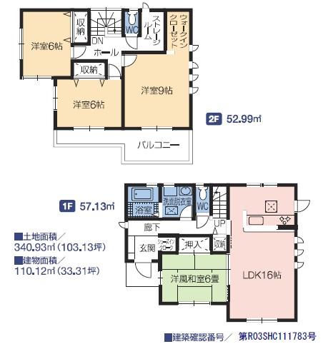 2号棟  4LDK+SIC+WIC+ストレージルーム SICで玄関まわりもすっきり片付けられます。