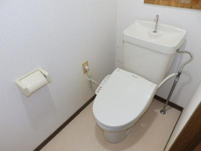 【トイレ】アーベインヒルズ向洋B棟