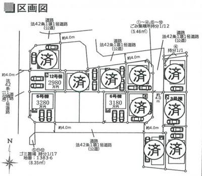 【区画図】新築戸建て 川口市安行吉岡第20