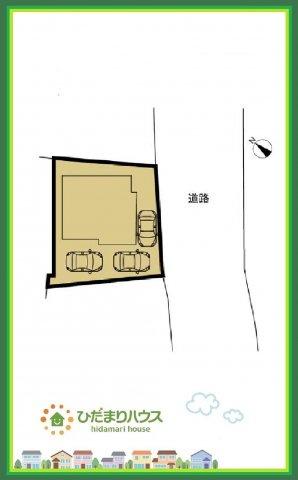 駐車2台以上可能なので、急な来客にも対応できます☆