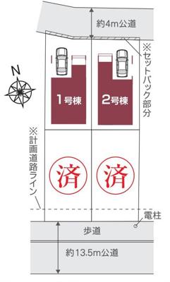 【区画図】新築戸建て 川口市栄町1丁目Ⅰ期