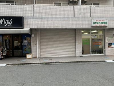 【外観】マンションヨコタ2号館