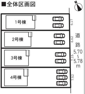 【区画図】岐阜市北島 新築建売全4棟 バローのすぐ隣!お買い物に便利!圧迫感のない周辺環境!