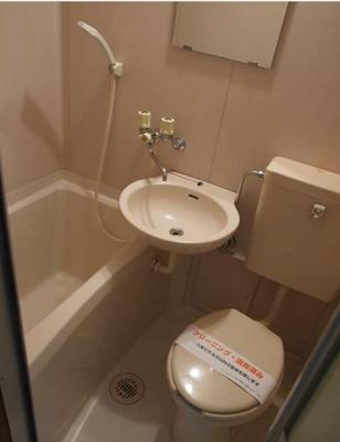 【浴室】アーク町田