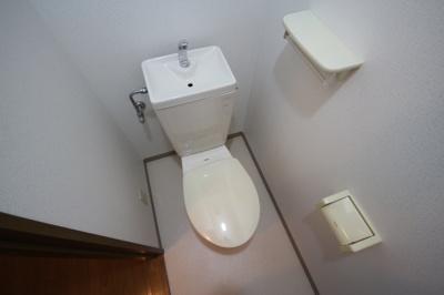 【トイレ】フレミング六甲