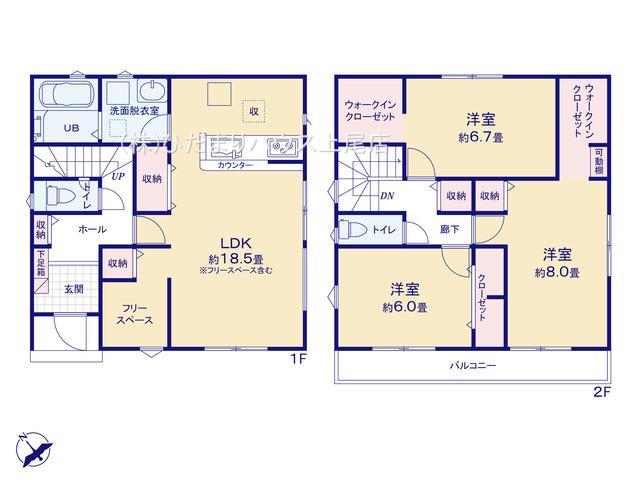 鴻巣市北新宿 21-1期 新築一戸建て リナージュ 02