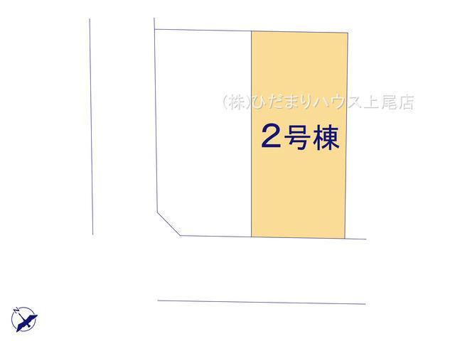 【区画図】鴻巣市北新宿 21-1期 新築一戸建て リナージュ 02