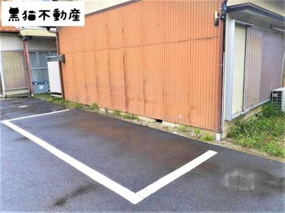 【駐車場】平和ヶ丘借家