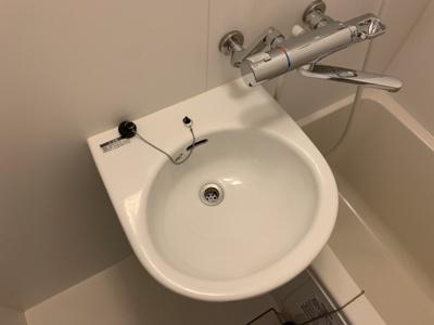 【洗面所】アイコート駒沢大学