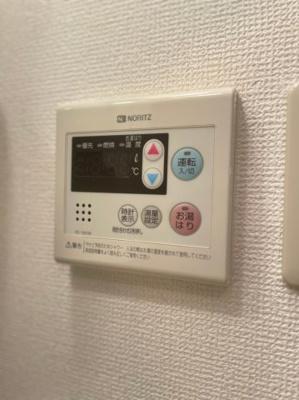 【設備】エバーグリーン新大阪