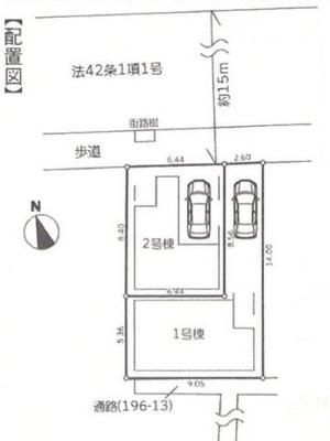 【区画図】新築 京王相模線 横浜線 相模線 橋本駅