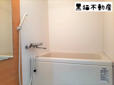 【浴室】トレンツマンション