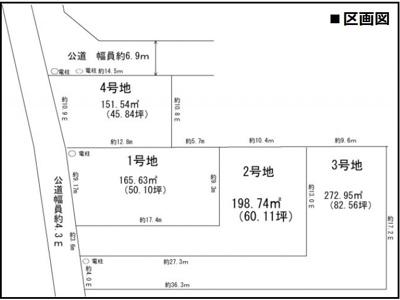 【区画図】大津市和邇南浜