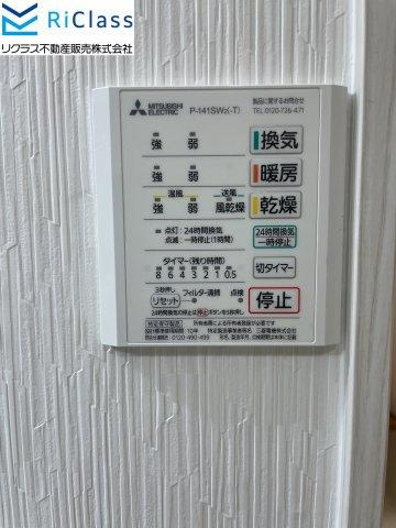 浴室暖房乾燥機です