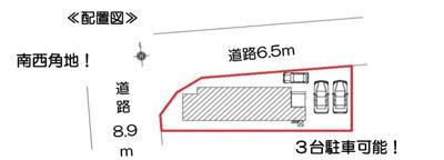 【区画図】豊川市大崎町小林 新築一戸建て FF