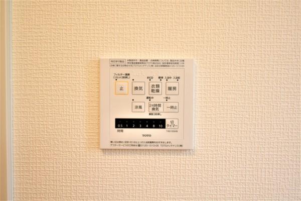 雨の日にも便利な浴室暖房乾燥機♪