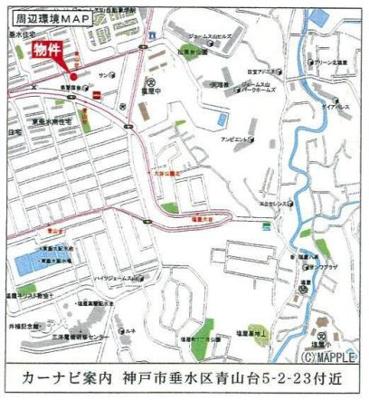 垂水区青山台5  新築戸建6号棟 仲介手数料無料!