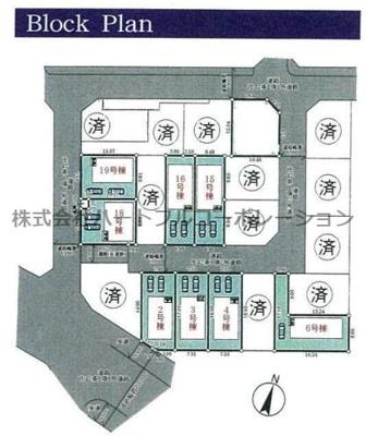 垂水区青山台5  新築戸建15号棟 仲介手数料無料!